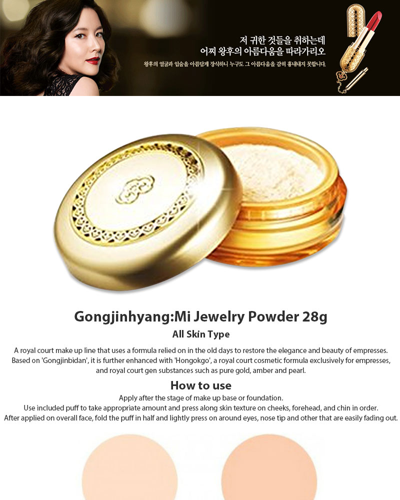 What Order To Apply Makeup Find And Save Ideas About Makeup The History Of  Whoo Gongjinhyang:mi Jewelry Powder 28g (beige,pink Sports Betting